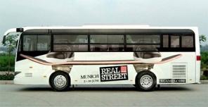 X Games Skateboard Bus